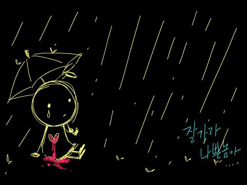 test : 야하~~ 스케치판 ,sketchpan