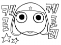 케로로 : 케로로하사?중사?~그려보아요~^^ 스케치판 ,sketchpan