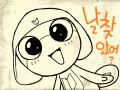 타마마 : 타마마이등병칠해보삼 스케치판 ,sketchpan