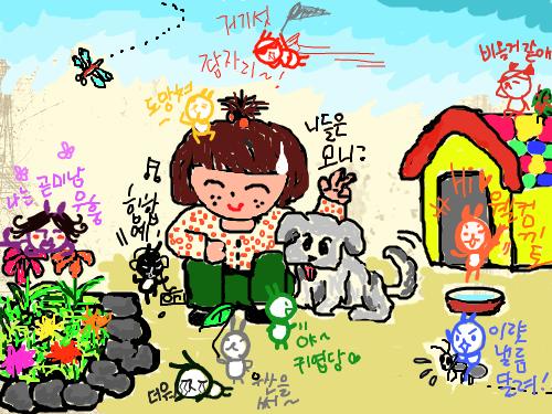 끼토훼밀리 : 시도때도없는그들~ㅋㅋㅋ 스케치판 ,sketchpan