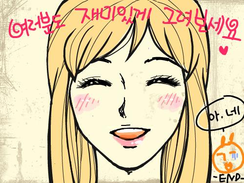 Face Off : 얼굴에 다양한 표정 넣어보기~나름 잼있네요~여러분도 도전해 보세요~~~~   글이 많으니 천천히 플레이 해 보세요^^ 스케치판 ,sketchpan