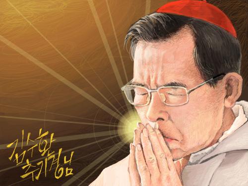 김수환추기경. : 고인이 되신 김수환추기경. 하나님 곁에서 영생을 누리시길 바랍니다. 스케치판 ,sketchpan