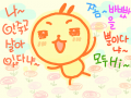 Hello!! : everybody Hello!! 스케치판 ,sketchpan
