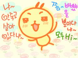 Hello!! : everybody Hello!! , 스케치판,sketchpan,스케치판