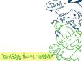이어그림 : 이어그림 스케치판 ,sketchpan