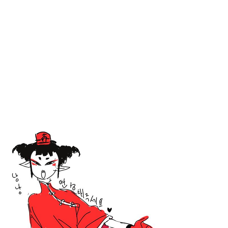 맘대루 지.. : 맘대루 지워 주세요^□^ 스케치판 ,sketchpan