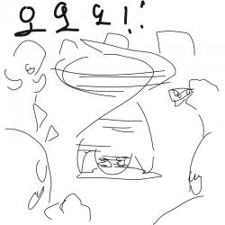 벌보이 : 벌보이 , 스케치판,sketchpan,치우자