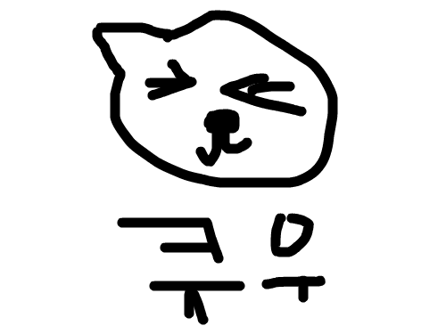 큐우 : ㅋㅋㅋㅋㅋㅋㅋㅋㅋㅋㅋㅋㅋㅋㅋ큐우 스케치판 ,sketchpan
