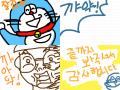 도라에몽 : 진구의 제삿날 ㅋㅋㅋ 스케치판 ,sketchpan