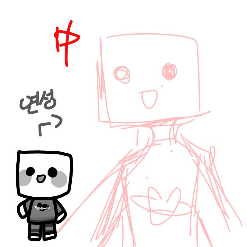 학원 가야 .. : 학원 가야 해 스케치판 ,sketchpan
