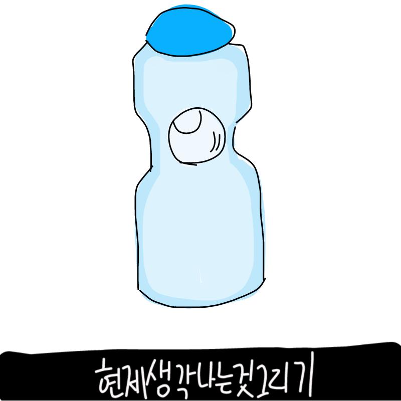 라무네ㅔ.. : 라무네ㅔㅔ ... 스케치판 ,sketchpan
