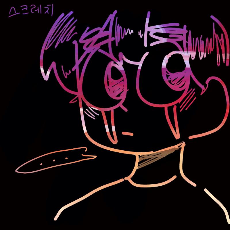 (*\' \'*) : (*' '*) 스케치판 ,sketchpan