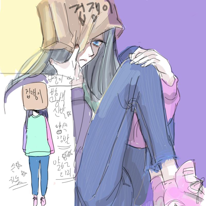전 그림그.. : 전 그림그릴때 얼굴을 꼭 그려야 돼요 스케치판 ,sketchpan