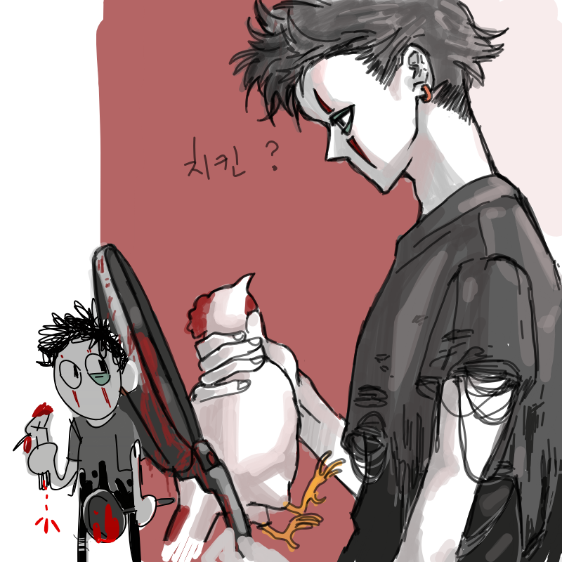 치느... : 치느... 스케치판 ,sketchpan