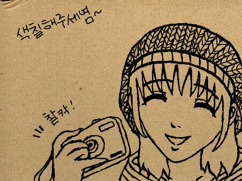 찰칵! : T판 입니다~ 스케치판 ,sketchpan