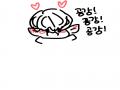 공강 채고.. : 공강 채고ㅜㅜ 스케치판 ,sketchpan