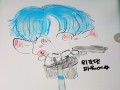 이어그리기.. : 이어그리기 금지! 스케치판 ,sketchpan