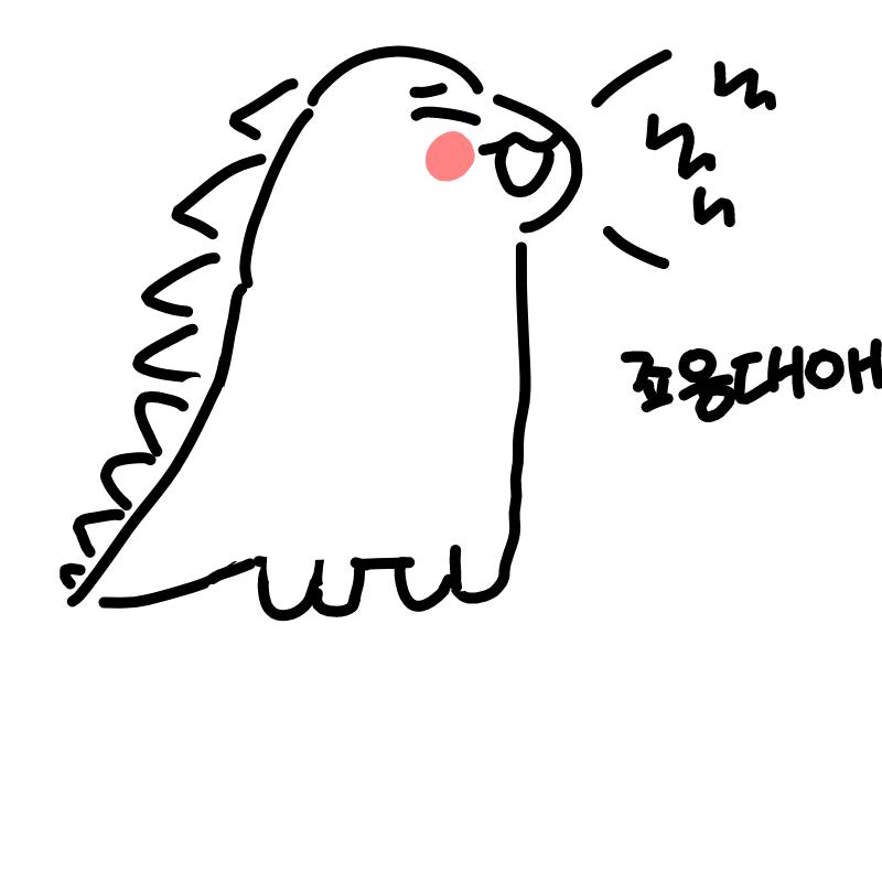 커밍쑤운 : 커밍쑤운 스케치판 ,sketchpan