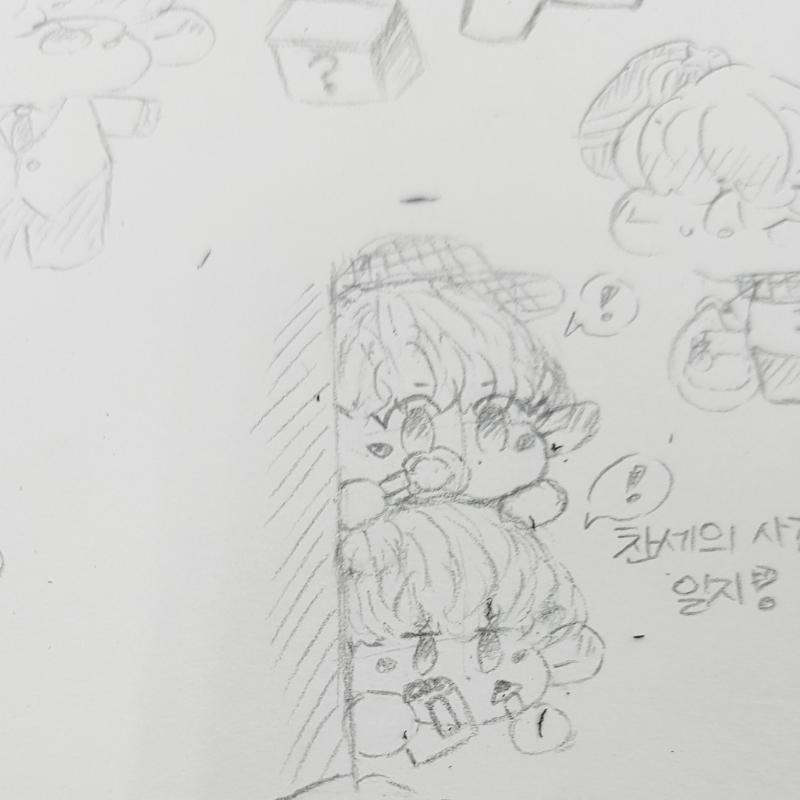 눈.눈 ㅇㅍ.. : 눈.눈 ㅇㅍㅇ 스케치판 ,sketchpan