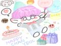 #HAPPY_CHA.. : #HAPPY_CHANYEOL_DAY 박차녈ㅠㅠㅜㅠ생일추카해애애ㅜㅜㅜ 내사랑 다 머거 쪽쪽♡♡♡♡ 스케치판 ,sketchpan