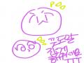 포도알 잡.. : 포도알 잡게 해주세요... 스케치판 ,sketchpan