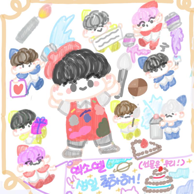 #HappyEXOL.. : #HappyEXOLDay  #엑소엘_7살_축하해  우리 오래보자!!!! 많이 사랑한돠!!!! 스케치판 ,sketchpan