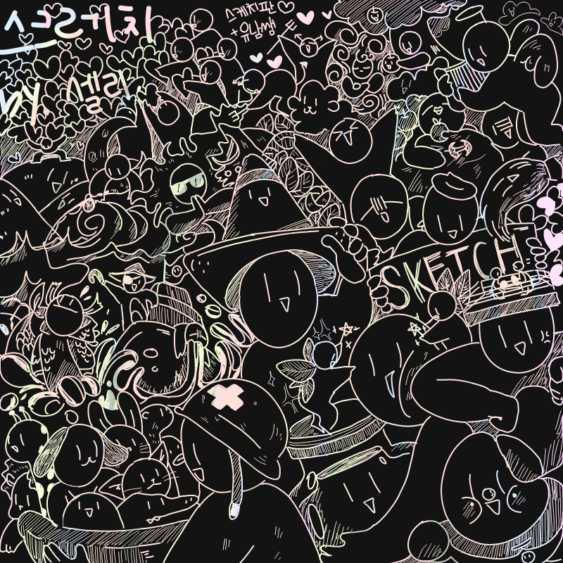 남쌩이의 .. : 남쌩이의 세상..  너무 졸려서 뭘 그린건지 모르겠습니다 ㅠㅠ 여러분 행복한 꿈 꾸시길:) 스케치판 ,sketchpan