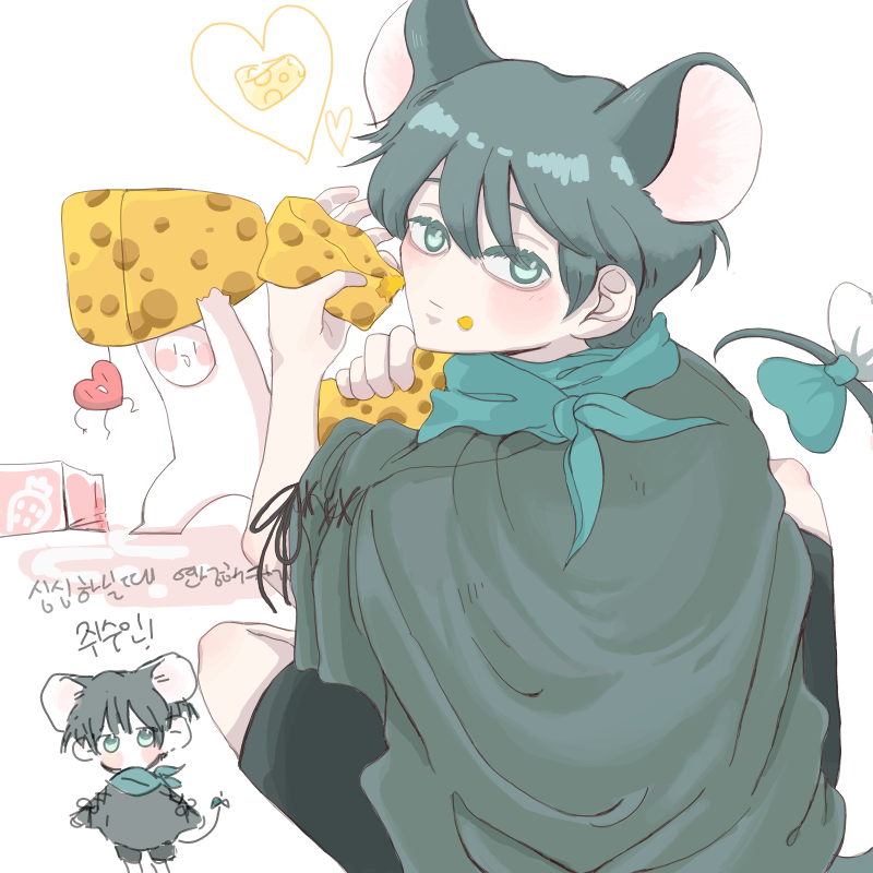 yummy  치즈.. : yummy  치즈를 좋아합니더 흐흐 스케치판 ,sketchpan