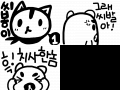 씨봉이 : 치사빵꾸 씨봉이 스케치판 ,sketchpan