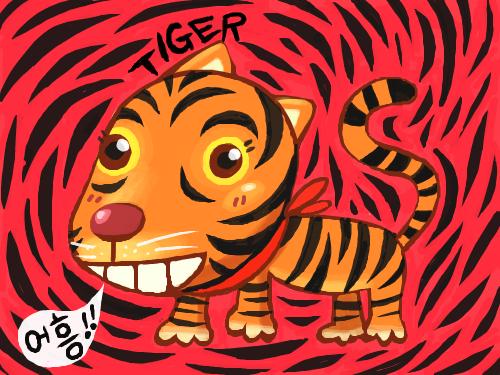 호랑이ㅋㅋ : TIGER 스케치판 ,sketchpan