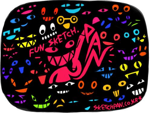 펀스케치판 : 모두 즐거운 스케치판 스케치판 ,sketchpan