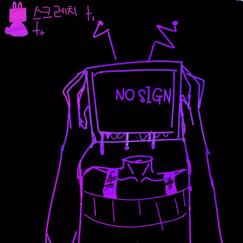NO SIGNAL : NO SIGNAL 스케치판 ,sketchpan